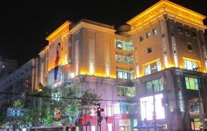 上海娱乐-衡山路