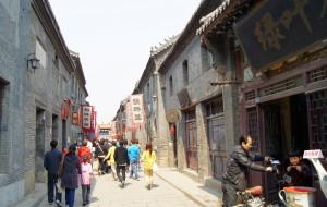 【淄博图片】探访周村的古商业街