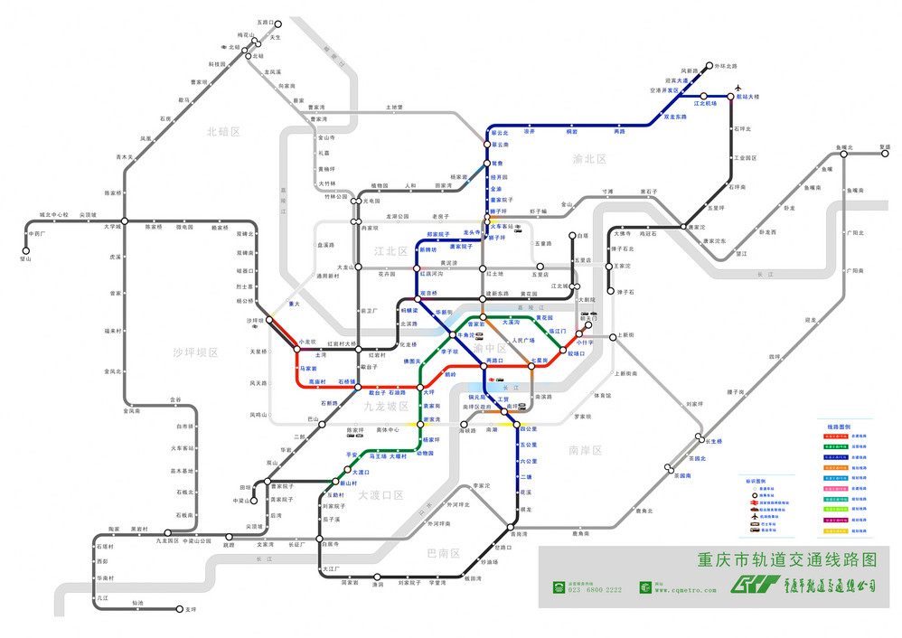 跟着轻轨游重庆-轨道交通路线(实时更新)