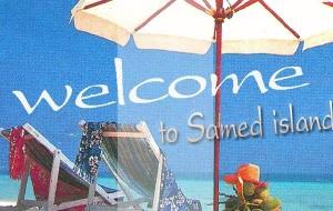 【沙美岛图片】纯美泰国沙美岛邂逅童话小屋+糜烂夜生活