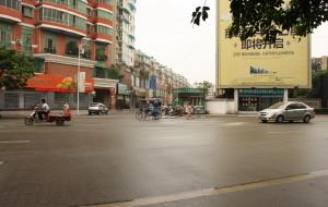 【广汉图片】广汉很柔软。