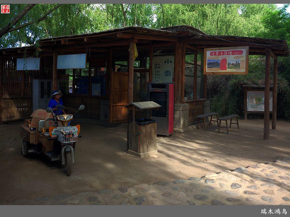 位于昌平区小汤山镇大东流村的洼里乡村游乐园,这是一个很有特色的