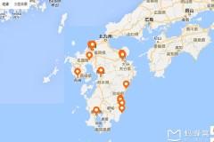 """日本一周 不断更新 @ 九州男儿""""大揭秘""""  九州西线环游1 鹿儿岛"""