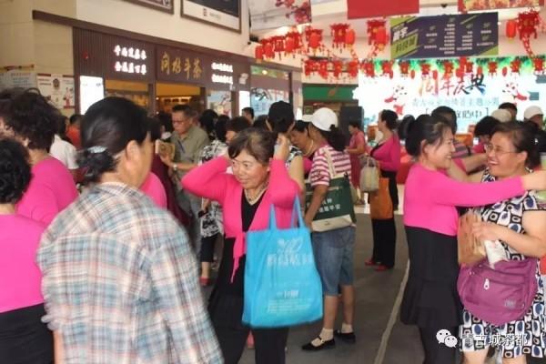 长春花鸟鱼茶市场