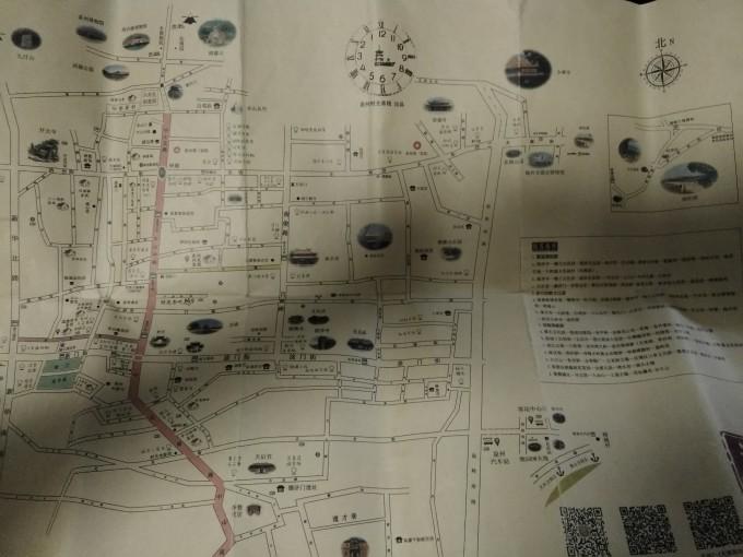 泉州路线研学手绘图片
