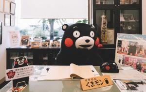 【熊本图片】hey,与熊本部长一起泡个汤~