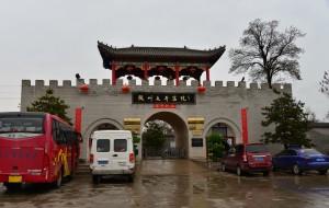 【三门峡图片】陕州地坑院