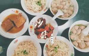 【三明图片】【壹瓜记】这二十多年,可能吃的都是假沙县