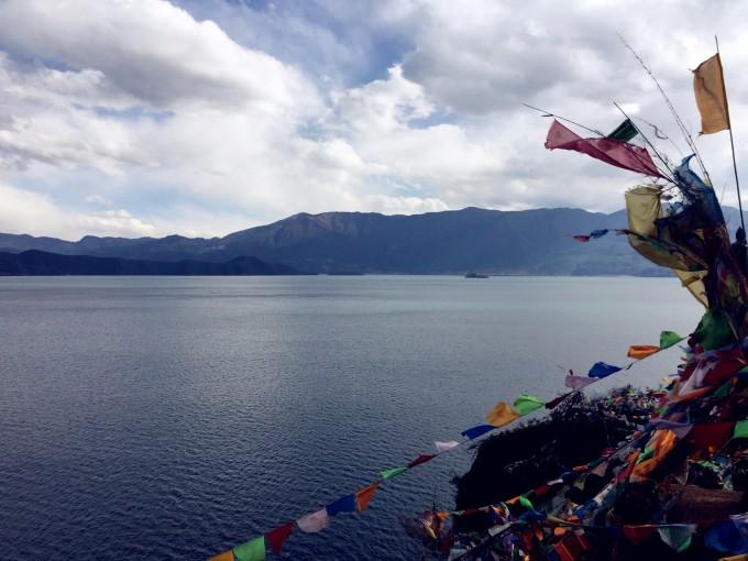 瀘沽湖國家級風景名勝區