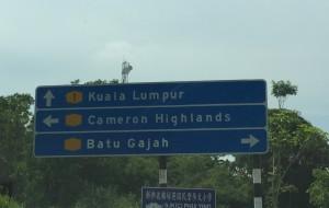 【金马伦高原图片】左转去乘凉 马来西亚金马伦高原自驾之旅