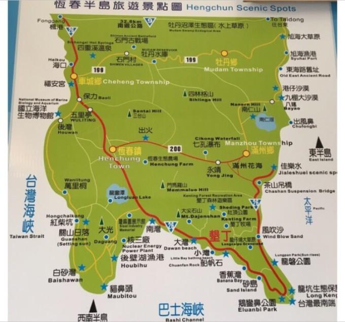 台湾手绘地图灯塔