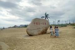 繁华湛江港  破落东海岛