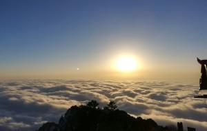【天门图片】彭州九峰山登顶看日出云海
