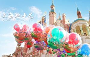 【上海迪士尼图片】成人的浪漫,少女的圆梦❤——1万4千字的上海迪士尼全攻略