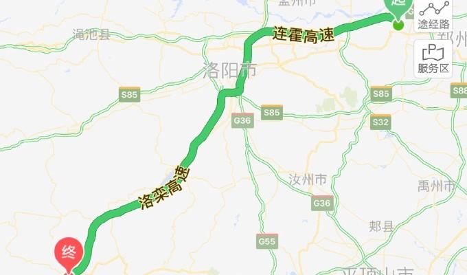 青岛到洛阳地图