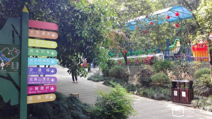 儿童公园,满陇桂雨公园,是一个公园,对面有四眼井;位于虎跑路动物园