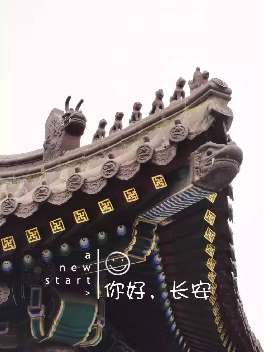 2017西安旅游攻略,香港自由行蚂蜂,攻略窝西安攻略v攻略西安数码图片