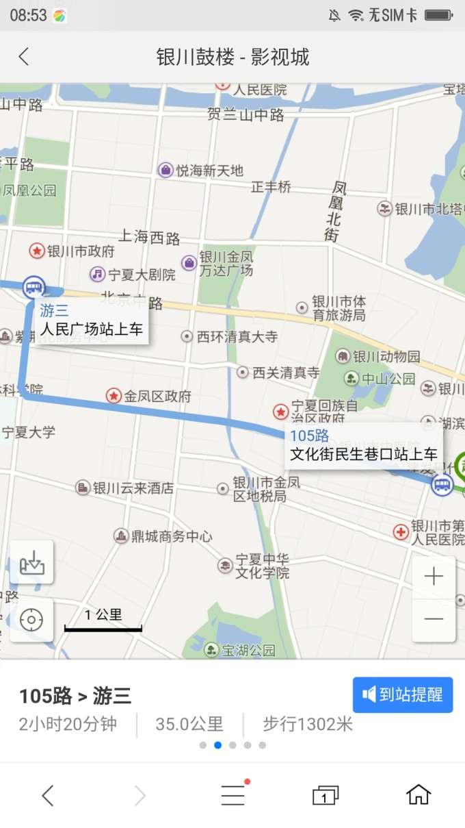 宁晋县城街道地图