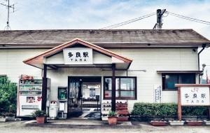【白川乡图片】#女主人的旅行日记# 汤宿、咖啡慢慢行 — 北九州慢行记