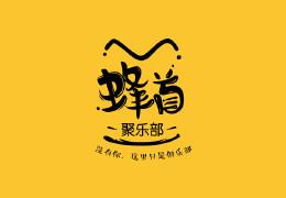 蜂首聚乐部——自驾【鄂尔多斯】大草原
