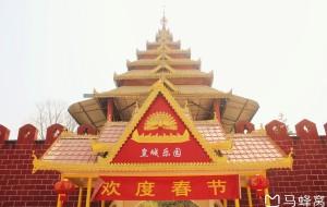 缅甸娱乐-皇城乐园