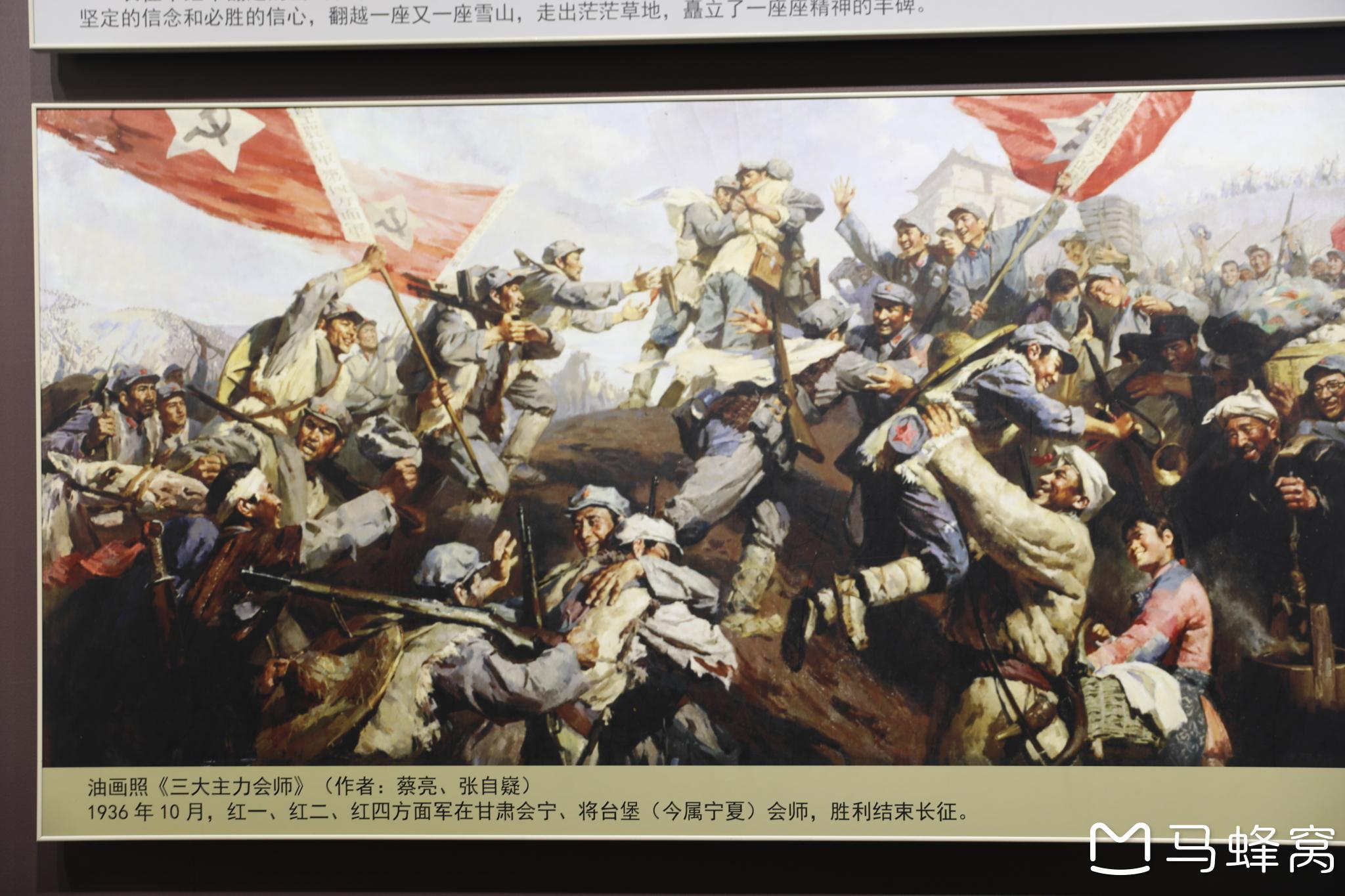 八一南昌起义纪念馆相册