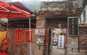 【太行山图片】行游太行山:在郭亮村绝壁长廊感受太行力量
