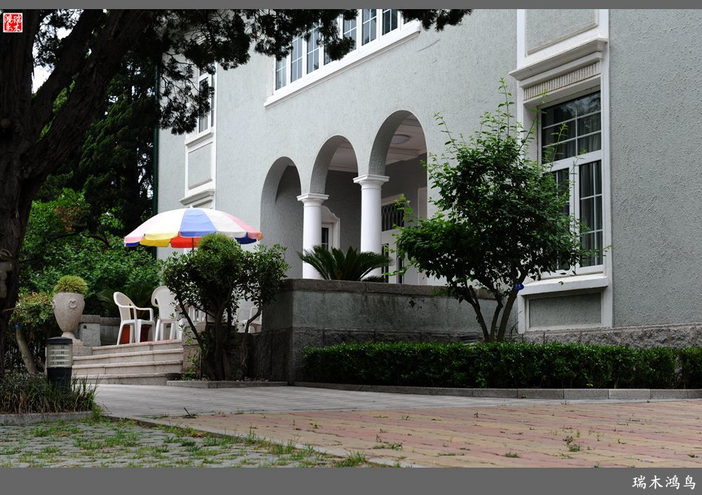 【原创摄影】印象青岛——2,殖民者留下的风情青岛八大关