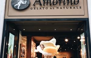 葡萄牙美食-Amorino Baixa