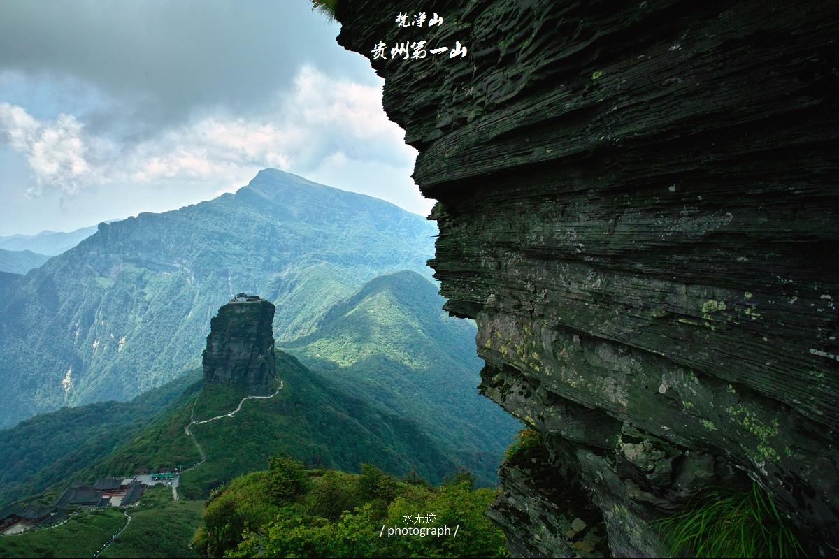 梵净山旅游图片,梵净山自助游图片,梵净山旅游景点照片 - 马蜂窝图库 - 马蜂窝