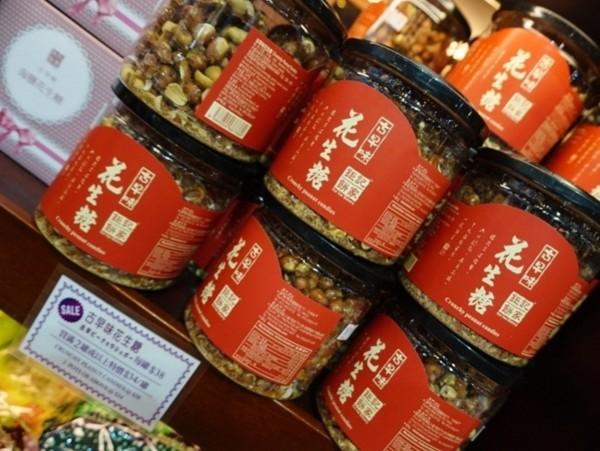 澳门钜记除了猪肉干,值得还有买?梭子蟹要买红脐的图片