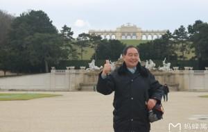 【维也纳图片】东欧六国之旅...维也纳美泉宫风景实拍