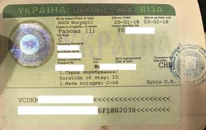【乌克兰图片】手把手教你申请乌克兰落地签-2018年1月亲测