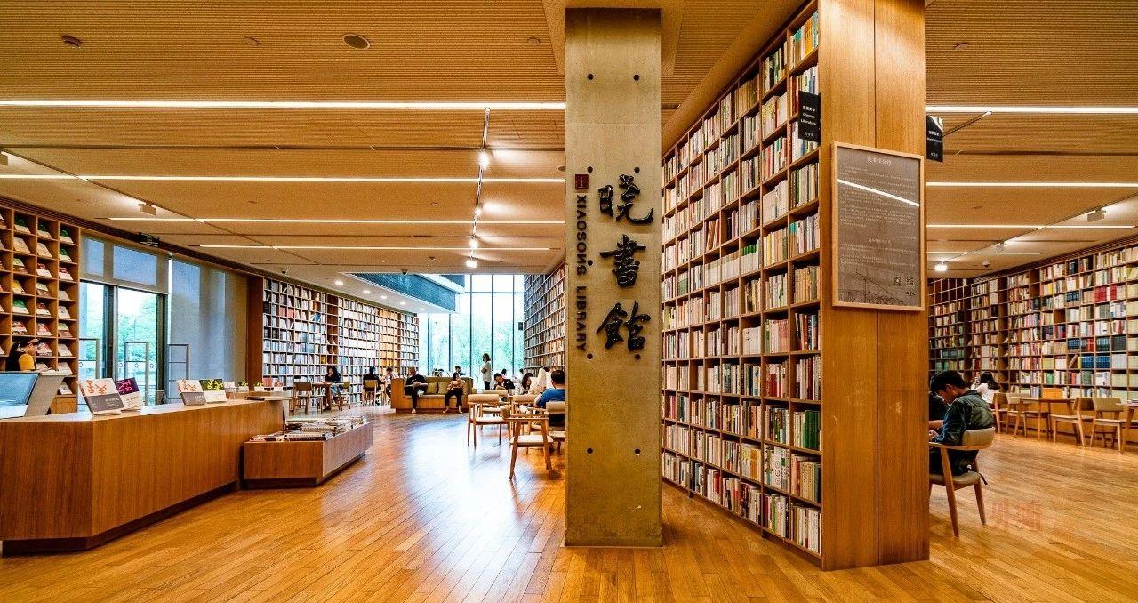 杭州的一家公益图书馆,美翻了