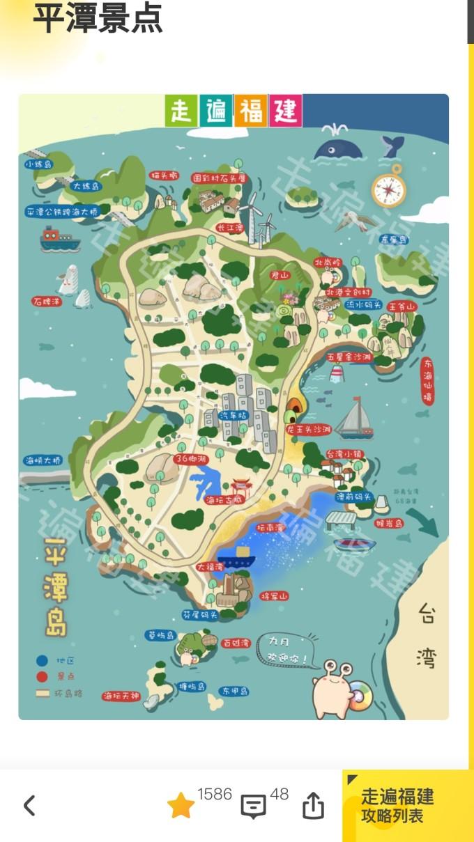 海坛岛地图