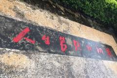 北京——三亚——西沙       一路向南