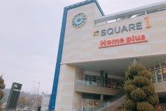 【韩国购物旅行】SOUP高质量女装专场square1购物深度游记