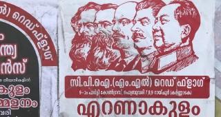 Image result for 克拉拉邦
