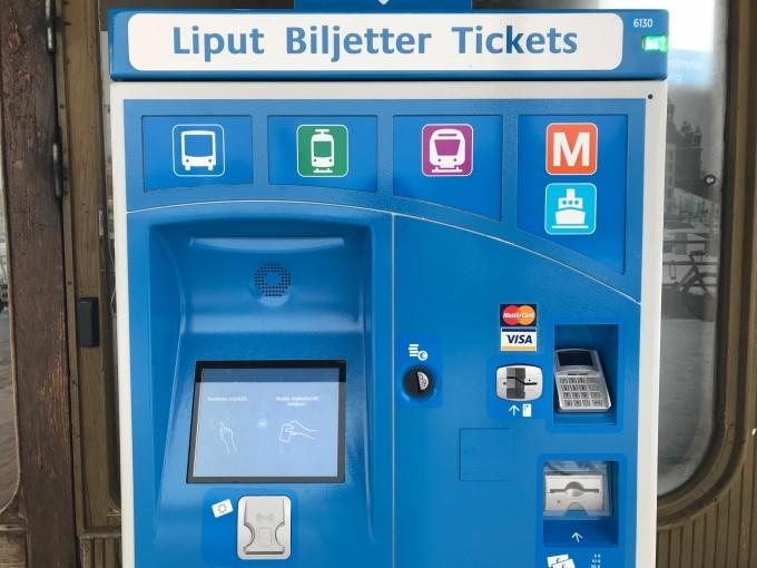Kauppatori码头自助购票机