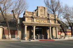 冰天雪地闯关东--东北三省游(part2 吉林省长春、吉林、珲春、敦化)