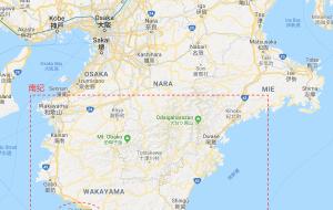 【白滨町图片】日本温泉巡礼二_深海之畔_白浜温泉