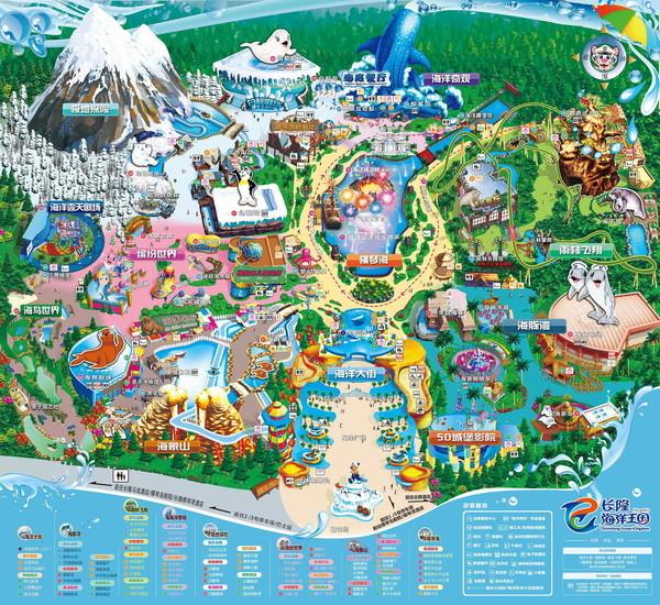 史上最全一家五口春节游览长隆野生动物园 海洋王国攻略