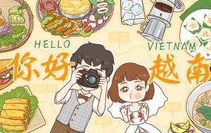 【芽庄图片】一场关于美食与婚纱的越南之旅【叶小梦和胖洲の旅行】