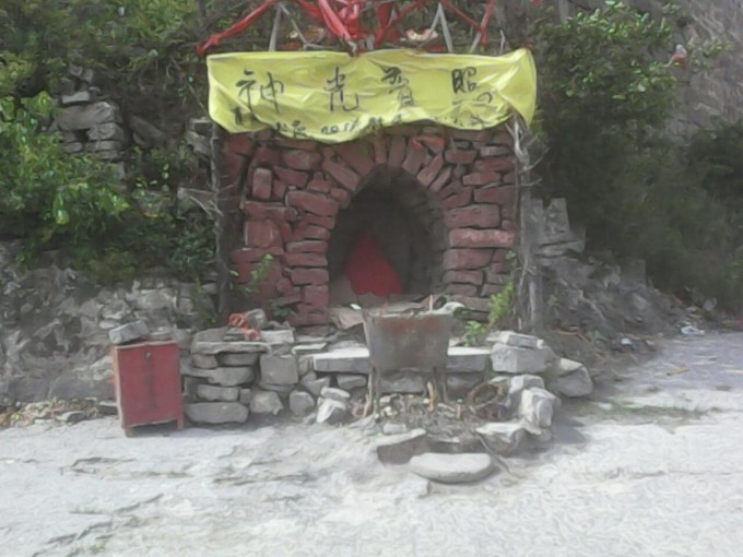 清明节,我来到了山西省运城绛县东华山旅游
