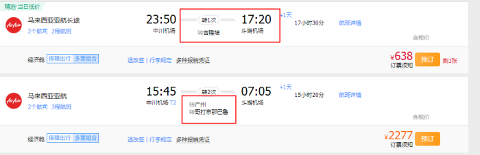 想自由行去仙本那,甘肃护照,怎样省时省力省钱?