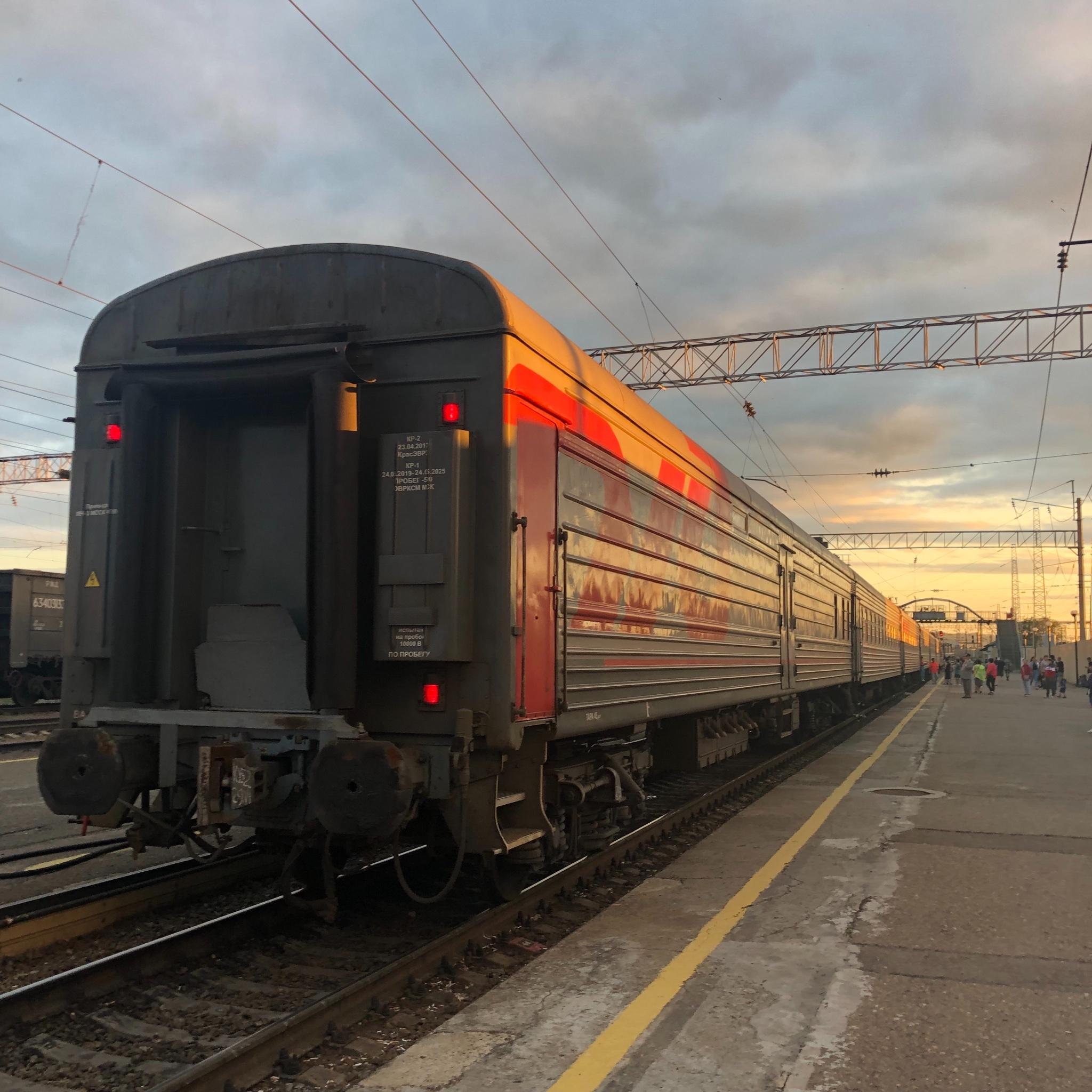 ·K19国际列车-----准备篇➕出行_游记