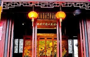 苏州娱乐-中国苏州评弹博物馆