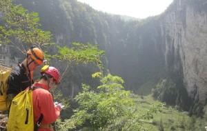 【利川图片】发现之旅---湖北利川大瓮天坑