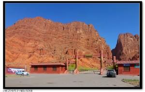 【库车图片】库车大峡谷--红山石林