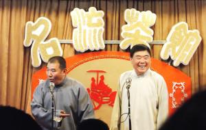 天津娱乐-名流茶馆(新华路店)